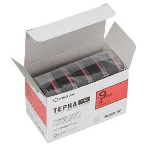 キングジム 「テプラ」PROテープ テープカートリッジ パステルカラー <9mm/赤:黒文字>(5個パック)SC9R-5P【4168567】