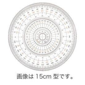 ウチダ(UCHIDA) 全円分度器 1-822-0000【4115508】