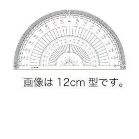 ウチダ(UCHIDA) 半円分度器 1-822-0103【4115556】