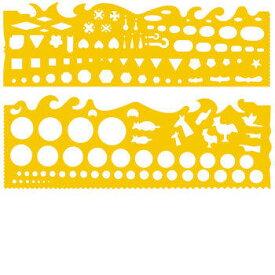 【ネコポス不可】ウチダ(UCHIDA) テンプレート カット定規 1-843-0071 No.71【4116083】