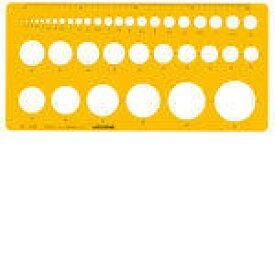 ウチダ(UCHIDA) テンプレート 円定規 1-843-0111 No.101M 【4116200】