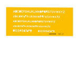 ウチダ(UCHIDA) テンプレート 英字数字定規 1-843-1002 No.2【4116048】