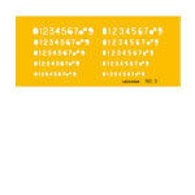 ウチダ(UCHIDA) テンプレート 数字定規 1-843-1003 No.3 【4116049】