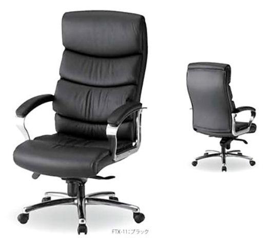 【送料無料:路線便/玄関渡し】TOKIO 高級回転椅子(表本革仕様)お客様組立 FTX-11N ブラック