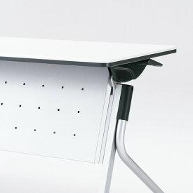 【イチオシ家具】プラス(PLUS) リネロ2 会議テーブル フォールディングテーブル用幕板 LD-M1500  M4 シルバー 【組立・設置無料】【メーカー直送】【代引き不可】【j-610391】