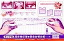 日本法令 タック式源泉徴収簿兼賃金台帳台紙 給与B−2(24.09改)【1831002】