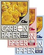 パイロット プラスチックカーボン紙(ブラック) PCP-200-B【2056030】