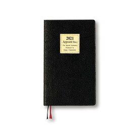 ダイゴー 手帳(ダイアリー)2021年1月始まり アポイント Appoint E1300 1週間+横罫 手帳サイズ ブラック