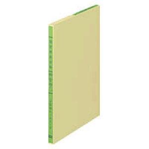 コクヨ 三色刷りルーズリーフ固定資産台帳B5 26穴 100枚 リ-119【1016354】