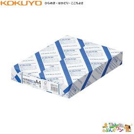 コクヨ PPC用紙 共用紙 FSC認証 64g<A4 500枚入>KB-39N【1018465】