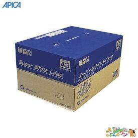王子製紙(アピカ)コピー用紙 スーパーホワイトライラック SWLA3 <A3 500枚×5冊>【1062150】
