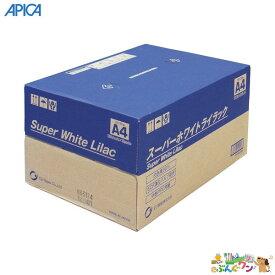 王子製紙(アピカ)コピー用紙 スーパーホワイトライラック SWLA4 <A4 500枚×10冊>【1062151】