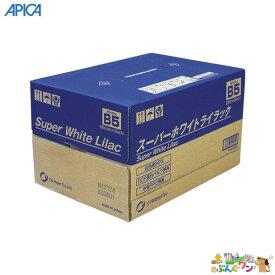 王子製紙(アピカ)コピー用紙 スーパーホワイトライラック SWLB5 <B5 500枚×10冊>【1062153】
