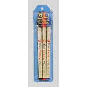 寺西化学 ラッションペン細字 セット「3色セット」 M300C-3【2152113】
