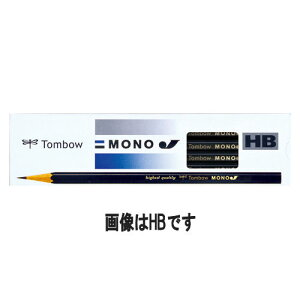 トンボ鉛筆 モノ鉛筆(12本入) MONO-J HB【2120428】