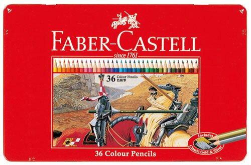 ファーバーカステル 色鉛筆 36色 TFC-CP/36C【4226583】