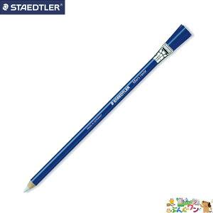 ステッドラー 鉛筆型ハケ付き字消し(12本入)526 61【2270438】