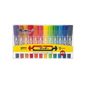 ゼブラ ハイマッキー<12色セット>(1.5〜2.0mm・6.0mm) MC12C【2071856】