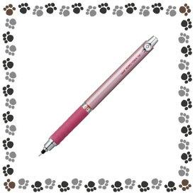 三菱鉛筆 クルトガ ラバーグリップ付(0.5mm) M5-656 1P.13/ピンク【2772526】