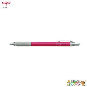トンボ鉛筆 シャープペンシル<モノグラフゼロ 0.5> SH-MGU81【a31093】