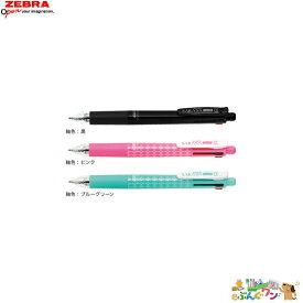 ゼブラ サラサマルチ(0.5mm)<4色ボールペン+シャープ> J4SA11-□