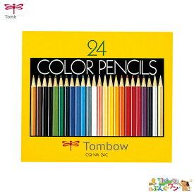 トンボ鉛筆 紙箱入色鉛筆24色 CQ-NA24C【2121294】