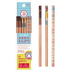 トンボ鉛筆 かきかた鉛筆F木物語01水色B KB-KF01-B【2120378】