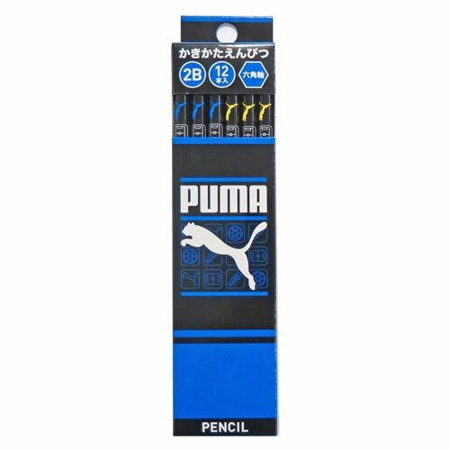 【新入学】【新学期】クツワ 鉛筆 <プーマ>PUMÅ かきかた鉛筆(2B)紙箱入 PM202【3346101】