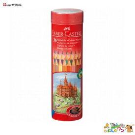 ファーバーカステル 色鉛筆丸缶 36色 TFC-CPK/36C【4226586】
