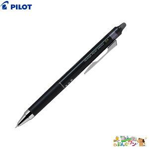 パイロット フリクションポイントノック04 ブラック LFPK-25S4-B【2053241】
