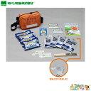 熱中対策(取寄品)ミドリ安全 熱中対策応急キット 40-83-0020-04