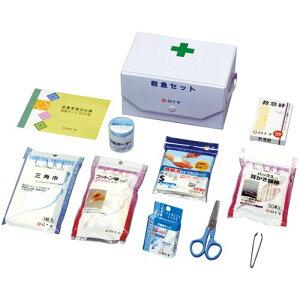 【白十字】救急セットBOX型 14230