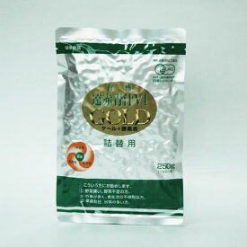 【20%OFFクーポン配布中!】遠赤青汁(株)遠赤青汁V1GOLD  1250粒詰替