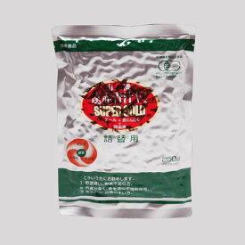 【20%OFFクーポン配布中!】遠赤青汁(株)遠赤青汁V1 SUPER GOLD 1250粒詰替