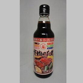 【愛媛の人気おとりよせ】(株)一梅酢焼肉のたれ