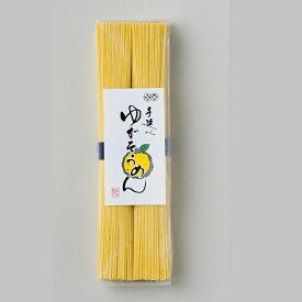 五色そうめん(株)森川 手延べゆずそうめん そうめん/カラフル/いろいろそうめん/愛媛/麺