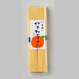 五色そうめん(株)森川 手延べ伊予柑そうめん そうめん/カラフル/いよかん/愛媛/麺