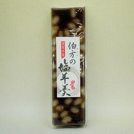 【愛媛のお菓子】【塩ようかん】(株)別子飴本舗 伯方の塩羊羹 330g〈プレゼントに〉〈おみやげに〉