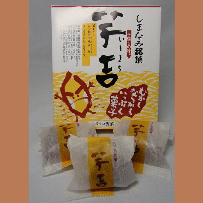 【愛媛の人気おとりよせ】ボッコ製菓 焼菓子 芋吉 10ケ入〈おみやげに〉