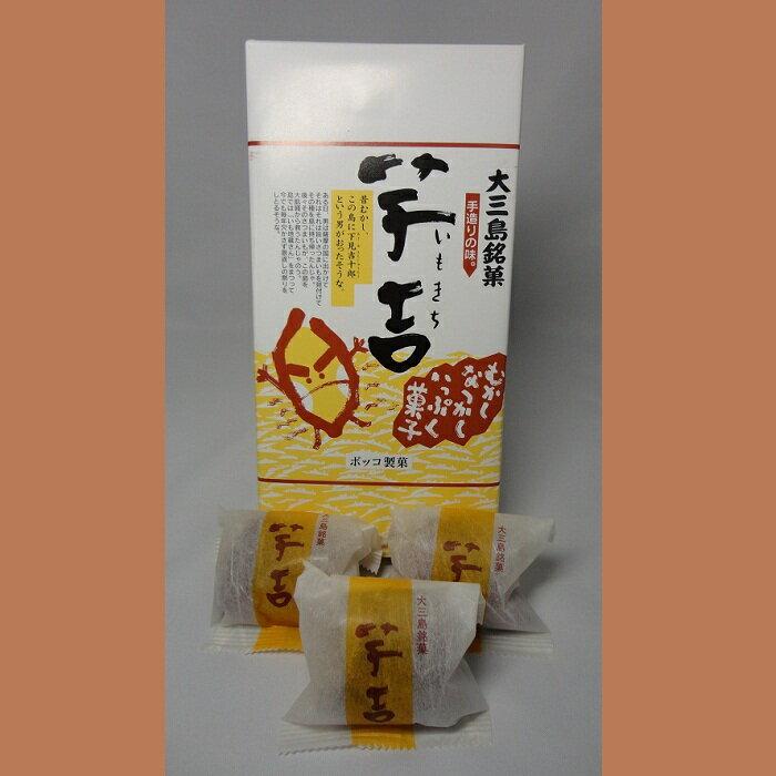 【愛媛の人気おとりよせ】ボッコ製菓 焼菓子 芋吉 6ケ入〈おみやげに〉