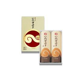 【愛媛のお菓子】【人気のお土産】(株)一六本舗 一六タルト 2本入