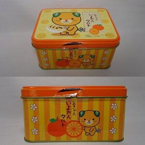 【20%OFFクーポン配布中!】亀井製菓(株) みきゃんいよかんタルト(缶)