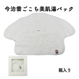 【500円OFFクーポン配布中】オリジナルカジ 美肌湯パック箱入り