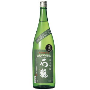 石鎚純米吟醸緑ラベル槽しぼり