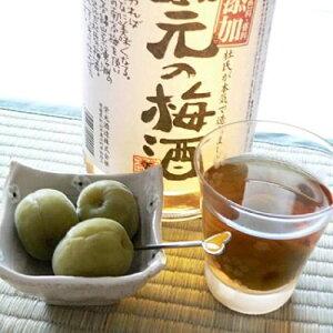 蔵元の梅酒
