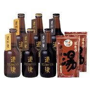 水口酒造(株)道後ビール6本セット(C-7)