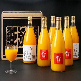 【20%OFFクーポン配布中!】濱田農園 きわみ×旬ブランド(清見タンゴール)6本詰め合わせ