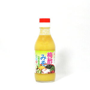 (株)一梅酢 梅酢みそドレッシング