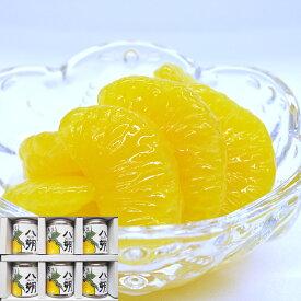 (株)グリップコーポレイション 八朔缶詰6缶セット
