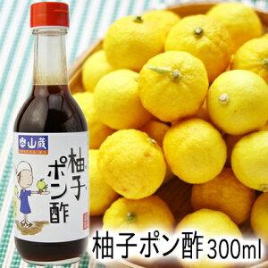 (株)山蔵ふるさと味工房 柚子ポン酢300ml